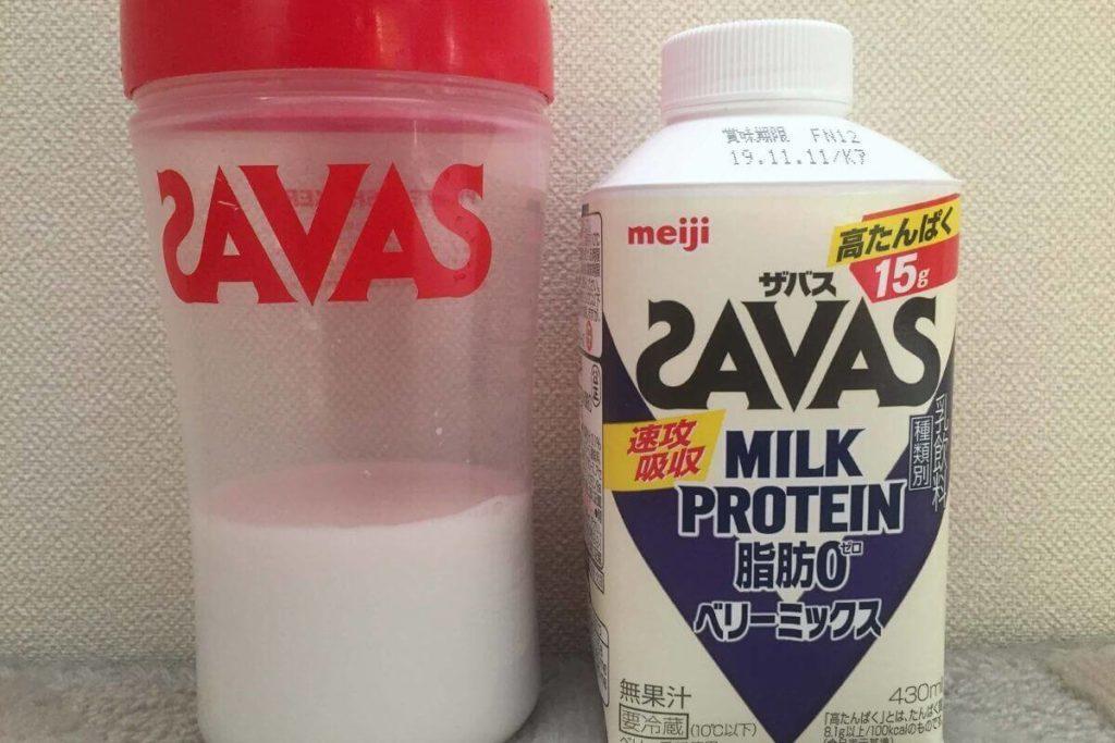 ザバスのミルクプロテインのベリーミックスの味レビュー