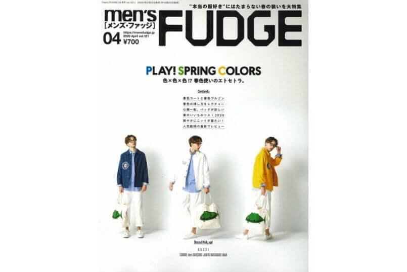 ファッション誌のmen's FUDGE